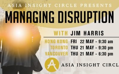 Managing Disruption: What's Working Now